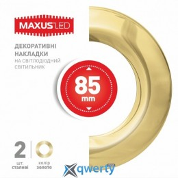 Декоративная накладка Maxus SDL mini, Золото, 2шт. (2-CSDL-GL-1) купить в Одессе