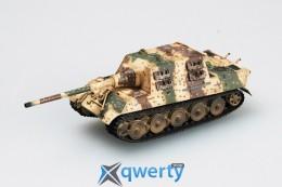 Модель немецкой ПТ-САУ Jagdtiger (36111)