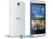 HTC Desire 620g Dual Sim EEA (white with blue trim)
