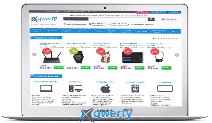 веб камера через телефон apple