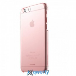 Innerexile Hydra Protective Case Pink for iPhone 6 4.7