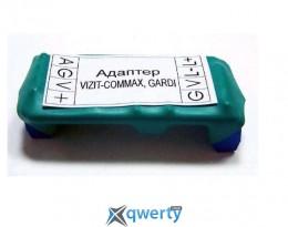 Адаптер Vizit-Gardi