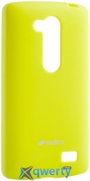 MELKCO LG L70+ Fino/D295 Poly Jacket TPU Yellow