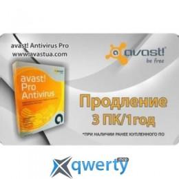 Avast Pro Antivirus 2014 (3 ПК/1 год (Renewal Card)) купить в Одессе