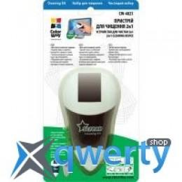 ColorWay для ноутбуків та моніторів 2 в 1