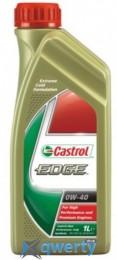 CASTROL EDGE 0W 40 1 л