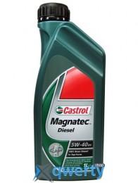 CASTROL MAGNATEC DIESEL 5W 40 1 л