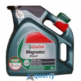 CASTROL MAGNATEC DIESEL 5W 40 4 л