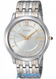 Seiko SKK671P1