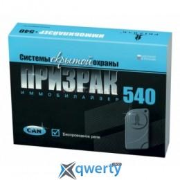 Prizrak-540