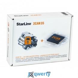 Адаптер 2CAN-шины StarLine CAN 35 стандарт в упаковке