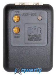 Датчик объема AMS-002