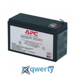 APC Replacement Battery Cartridge 2 (RBC2)