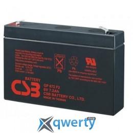 CSB 6В 7.2 Ач (GP672 F2)