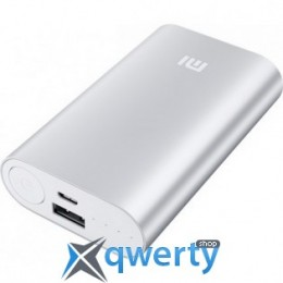 Xiaomi Mi power bank 5200mAh Silver ORIGINAL