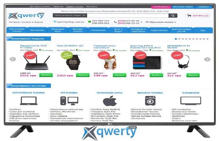 телевизоры 32 купить интернет магазин дешево
