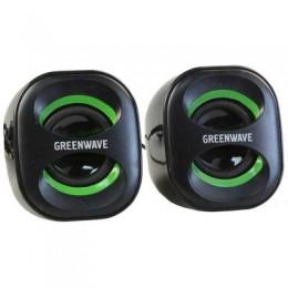 Greenwave SA-225, black-green (R0013761)