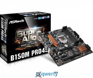 ASRock B150M Pro4S купить в Одессе