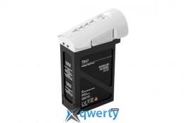 DJI LiPo battery 22.8 V 4500mAh 6S Hard Case 129.96 Wh купить в Одессе
