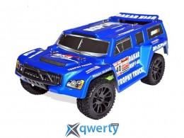 HSP Hummer Dakar H140 1:14 трофи - трак 4WD электро синий RTR купить в Одессе