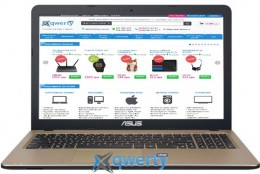 Asus X540LJ (X540LJ-XX002D) Chocolate Black купить в Одессе