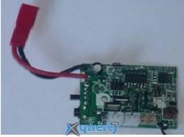 UDIRC Приемник 2.4 ГГц, регулятор, гироскопы для U12/U12A купить в Одессе