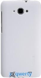 NILLKIN Lenovo S930 - Super Frosted Shield (Белый) купить в Одессе