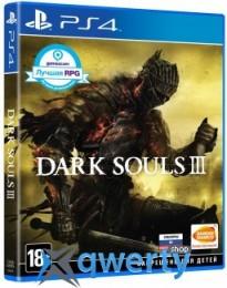 Dark Soul 3 (PS4)