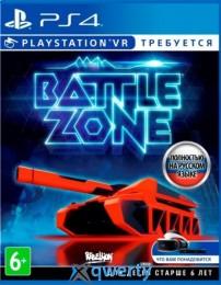 Battle Zone VR PS4 (русские субтитры)