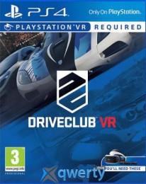 Driveclub VR (только для VR) [PS4, русская версия]