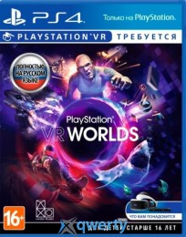 VR Worlds PS4 (русская версия)