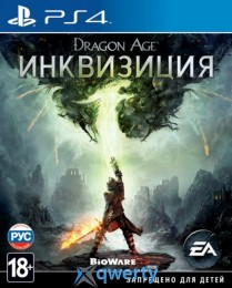 Dragon Age 3 (PS4)