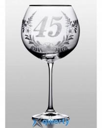 Grandioso набор бокалов для вина 710 (Jubilee золото 45)