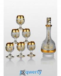 Prestige набор для бренди Arabesque gold (6+1)
