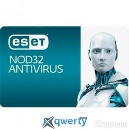 ESET NOD32 ANTIVIRUS (ENA-K12202)