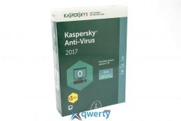 Kaspersky Anti-Virus 2017 Eastern Europe Edition 1PC 1Y+3mon. Box(KL1171OBAFS)