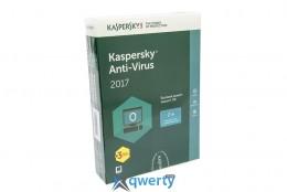 Kaspersky Anti-Virus 2017 Eastern Europe Edition 2PC 1Y+3mon. Box(KL1171OBBFS)
