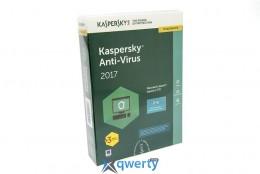 Kaspersky Anti-Virus 2017 Eastern Europe Edition 2PC 1Y+3mon. Renewal Box(KL1171OBBFR)