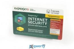 Kaspersky Internet Security 2016 5+1 Device 1Y Renewal Card (KL1941OOEFR16)