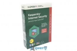 KASPERSKY Internet Security 2017 Eastern Europe Edition 1Dvc 1Y+3mon. Box (KL1941OBAFS_2017)