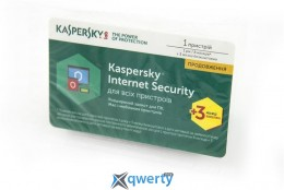 Kaspersky Internet Security 2017 Eastern Europe Edition 1Dvc 1Y+3mon. Renewal Card(KL1941OOAFR_2017 )