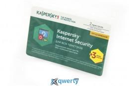 Kaspersky Internet Security 2017 Eastern Europe Edition 2Dvc 1Y+3mon. Renewal Card(KL1941OOBFR_2017)