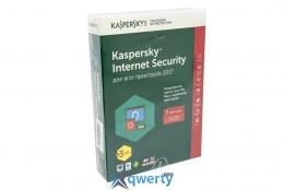 Kaspersky Internet Security 2017 Eastern Europe Edition 5Dvc 1Y+3mon. Box(KL1941OBEFS_2017)