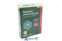 Kaspersky Internet Security 2017 Eastern Europe Edition 5Dvc 1Y+3mon. Renewal Box(KL1941OBEFR_2017)