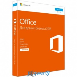 MICROSOFT OFFICE 2016 HOME AND BUSINESS RUSSIAN (T5D-02703)