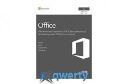 Microsoft Office Mac Home Student 2016 Russian Medialess P2 (GZA-00943) купить в Одессе