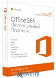 Microsoft Office365 Personal Russian Sub 1YR Medialess P2(QQ2-00548)