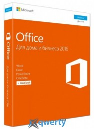 MS Office 2016 Home and Business 32/64 Ukrainian DVD (T5D-02734) купить в Одессе