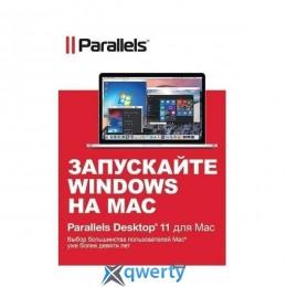 Parallels Desktop 11 for Mac Retail Lic CIS (PDFM11L-RL1-CIS)