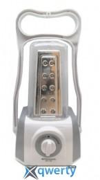 Светильник LED Kamisafe  KM-799
